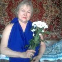 Ольга, 62 года, хочет пообщаться, в Самаре
