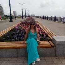 Вера, 34 года, хочет познакомиться, в Владивостоке