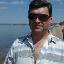 Андрей, 50 лет, хочет познакомиться – Знакомлюсь, в Самаре