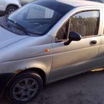 Продаю Daewoo Matiz, в Пензе