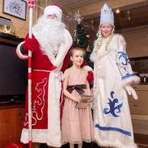 А вы заказали Деда Мороза?, в Раменское