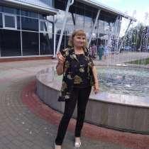Сотрудник (специалист) с функциями бухгалтера, в Ставрополе