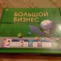"""Настольная игра """"Большой бизнес"""", в г.Брест"""