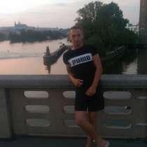 Андрей, 25 лет, хочет пообщаться, в г.Прага
