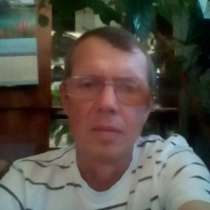 Евгений брониславови, 51 год, хочет познакомиться – познакомлюсь с порядочной женщиной, в Шумерле