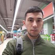 Ismail, 25 лет, хочет пообщаться, в г.Ош