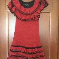 Платье новое Dolce&Gabbana М 46 S 42 44 шерсть вязаное оранж, в Москве