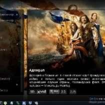 Raspberry, операционная система Raspbian и домашний кинотеат, в Сочи