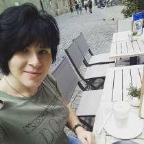 Ищу женщину или пару, в г.Франкфурт-на-Майне