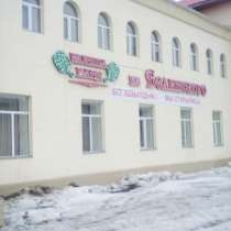 Новая баня на Белинского., в г.Усть-Каменогорск