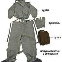 Костюм лёгкий защитный Л-1, в г.Минск