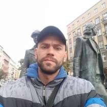 Александр, 38 лет, хочет познакомиться – Александр, 38 лет, хочет познакомиться, в г.Гдыня