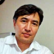 Адвокат, в г.Алматы