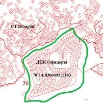 Земельный участок, в Томске