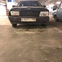 Audi 80, в Москве