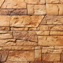 Формы для производства декоративного камня, в Самаре