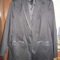 Пиджак удлиненный, в Москве