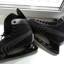 Хоккейные коньки NORDWAY Chicago, для мальчика, 36 р-р, в Москве