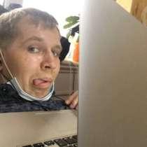 Денис, 30 лет, хочет пообщаться, в Калининграде