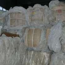 Куплю отходы стрейч пленки (самовывоз), в Москве