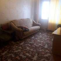 Сдам комнату с балконом -20м -6000 -ГАЗОВИК, в Оренбурге