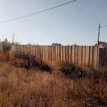 Продам участок СНТ, в Улан-Удэ