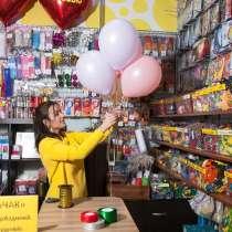 Магазин товары для праздника, в Лыткарино