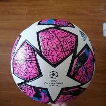 Футбольный мяч, в г.Алматы