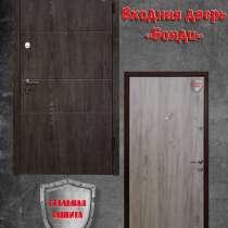 Входные двери для квартиры, в г.Одесса