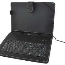 Чехол со встроенной клавиатурой для планшета 10, 10,1, в Екатеринбурге