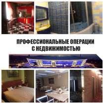Продам 3-х комнатную квартиру в Донецке , в г.Донецк