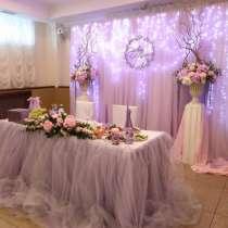Банкетный зал для свадьбы в Томске, в Томске