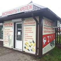 Продается готовый бизнес по продаже электроинструмента, креп, в г.Заславль