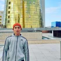 Darkhan97, 23 года, хочет пообщаться – Познакомюсь, в г.Астана