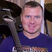 Уроки на гитаре. Основные ошибки, в Москве