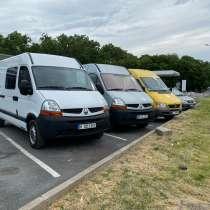 Транспортные услуги на грузовых микроавтобусах в Париже, в г.Париж