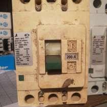 Продам Автоматический выключатель BA 5735 200А, в Томске