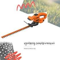 Аренда инструмента прокат для строительства, садового инв, в г.Бишкек