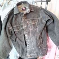 Мужская джинсовая куртка, в Краснодаре