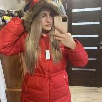 Новая парка куртка зима, в г.Киев