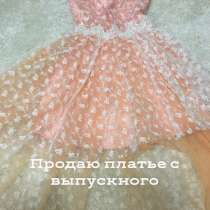 Платье, в Екатеринбурге