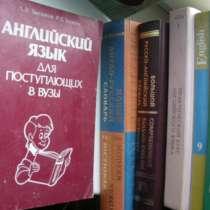 Английский. самоучитель. 2 разных, в Ростове-на-Дону