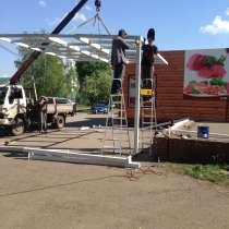 Оборудование промышленное, в Красноярске