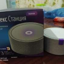 Яндекс станция мини, в Салавате