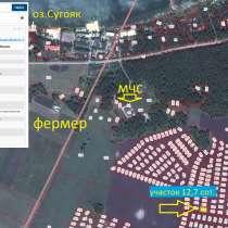 Земля в собственность у озера, в Челябинске
