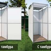 Летний душ. Бесплатная доставка прямо на дачу!, в г.Новолукомль