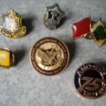 Ордена медали, в Москве