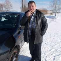 Знакомство для постоянных отношений, в Новосибирске