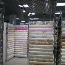 Изготовление светодиодных светильников, в Самаре