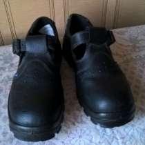 Сандалии рабочие (спец. обувь), новые, в Новосибирске